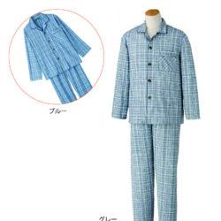 愛情介護 大きめボタンパジャマ(紳士)